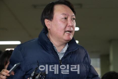'비운의 칼잡이' 윤석열의 화려한 귀환…서울중앙지검장 파격 승진