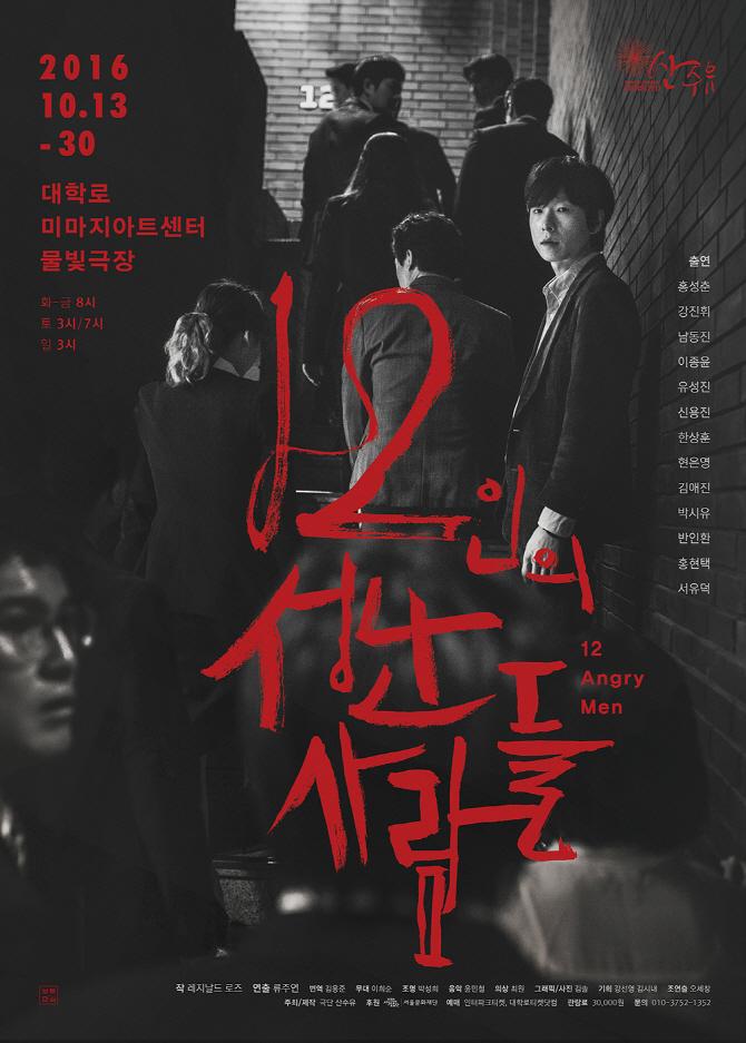 `연극계 박해일` 한상훈, 매니지먼트선과 전속 계약