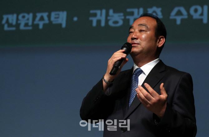 """[웰스투어 2017]""""주택조합 통해 귀농귀촌 비용절감""""(종합)"""