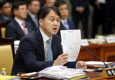 김주현 대검 차장도 사의..`원활한 검찰 운영 위해 사의`