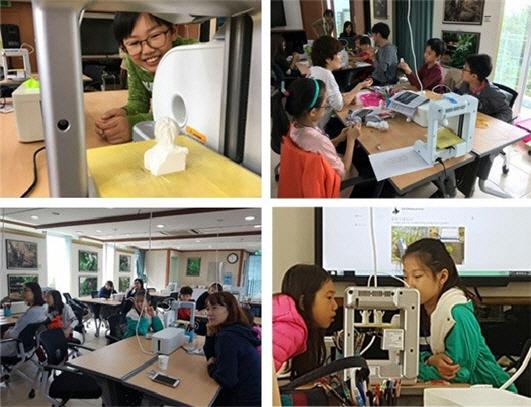 서울교육대학교, 6월 `코딩창의 캠프` 개최