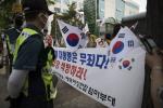 박근혜 전 대통령 재판