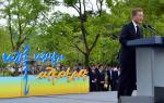 노무현 대통령 서거 8주기 공식 추도식