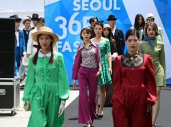 서울 365-패션 역사를 걷다 패션쇼