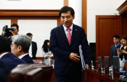 한국은행, 5월 금융통화위원회