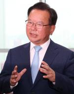 행정자치부 장관에 지명된 김부겸 의원