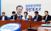 [포토]최고위원회의 참석하는 더민주당 지도부