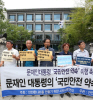 [포토]文 대통령, '국민안전약속' 이행 촉구 기자회견