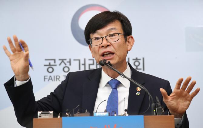 김상조 공정위원장, 이르면 22일 4대그룹 만난다
