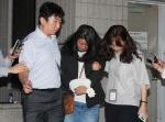 국민의당 '문준용 의혹' 조작