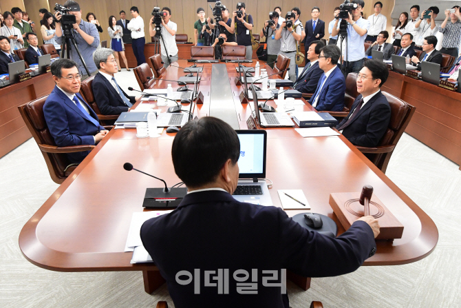 [포토]한국은행, '7월 금통위 개최'