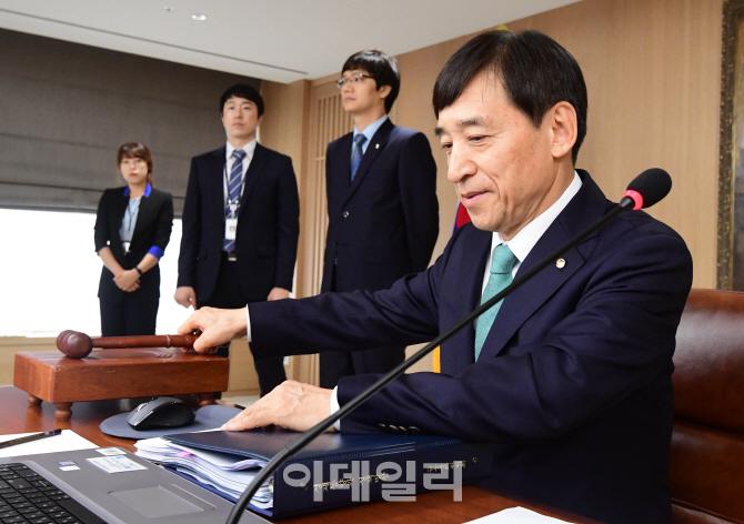 [포토]한국은행 7월 금통위 주재하는 이주열 총재