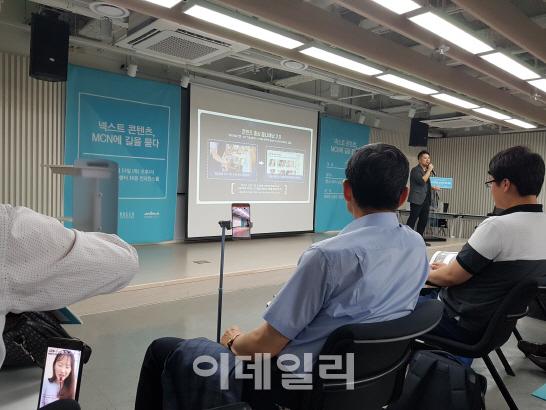`콘텐츠 만들수록 손실↑`..MCN 업체 생존법→커머스