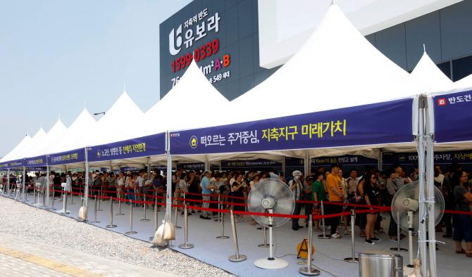 `서울생활권` 지축역 반도유보라, 모델하우스 오픈 3일만 1만 7000명 방문