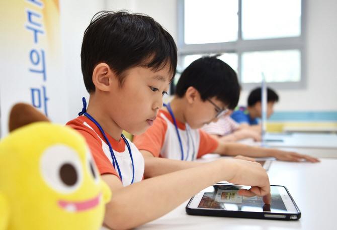 넷마블, 전국 장애학생 e페스티벌 예선대회 성료..9월 최종 경쟁