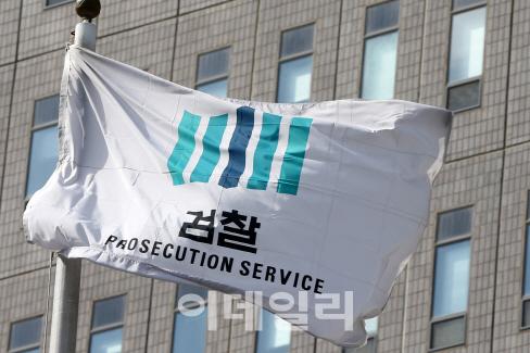 檢, '대망' 개정판 무단발간한 동서문화사 대표 기소