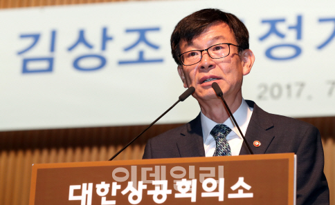 """김상조 """"재벌변화 마냥 기다리지 않아..실기 판단시 모든 정책수단 동원`"""