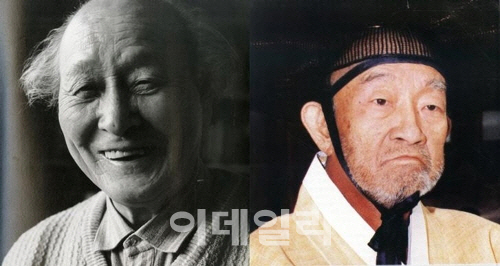 `동양화` 아니오 `한국화`로 불러주오