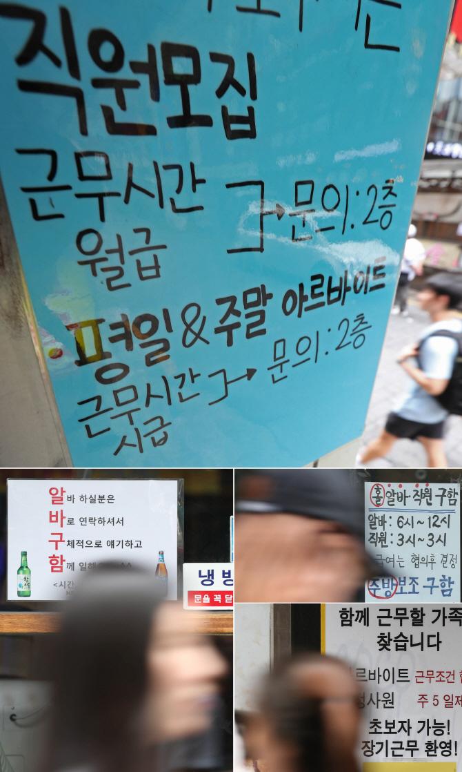 영세 자영업자들, 최저임금 `경악`…편법 카드 `만지작`