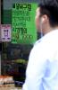 [포토]'내년 최저임금 7530원, 문제는 없나'