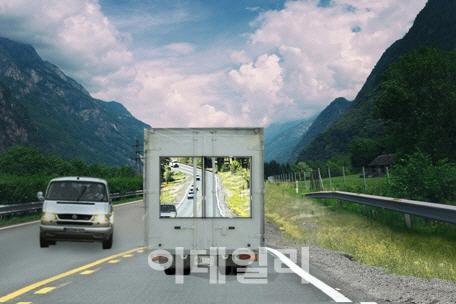 앞차 블랙박스 영상을 뒤따르는 차도 볼 수 있다면?