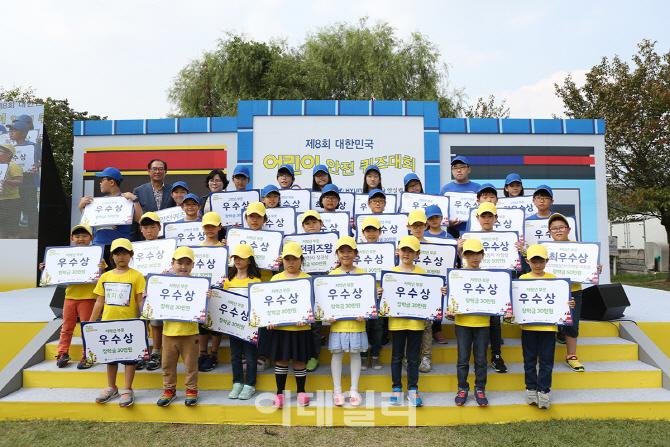 현대차 '대한민국 어린이 안전 퀴즈대회' 열어…9월 본선