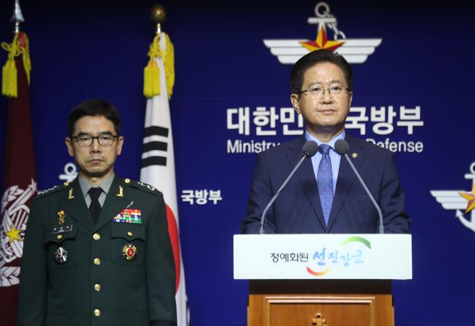 정부, 北에 군사회담·이산가족회담 동시 제안…대화 물꼬 트나