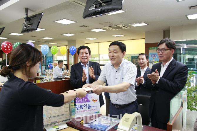 [포토]김철민 의원, 농협 행복이음패키기 가입 동참