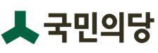 """국민의당 '靑문건 효력없다'는 洪발언에 """"매우 부적절"""""""