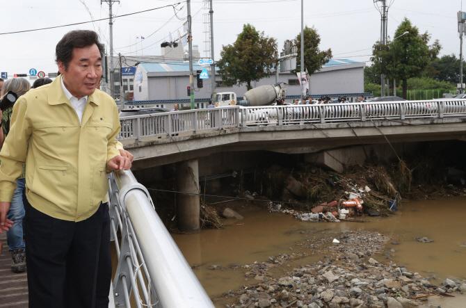 李총리 `청주 등 특별재난지역 선포 추진`