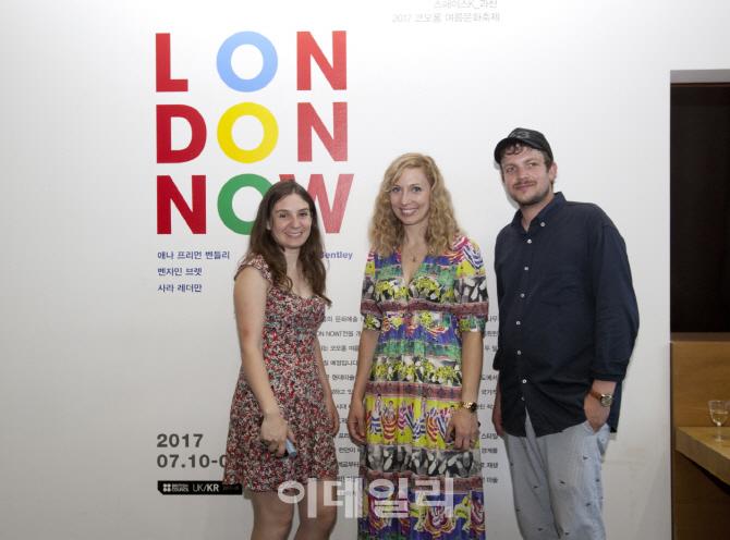 코오롱, 영국 청년작가 3인 작품 국내 첫 전시