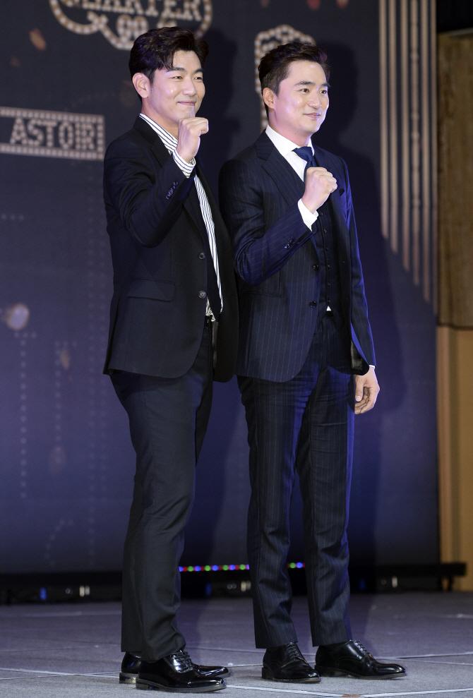 [포토] 이종혁-김석훈, `우리는 줄리안 마쉬`