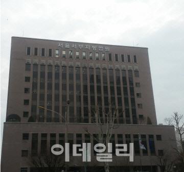 홍대 클럽서 흉기난동 벌인 20대男 구속