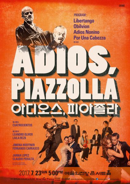 전석매진 신화…'아디오스 피아졸라' 돌아온다