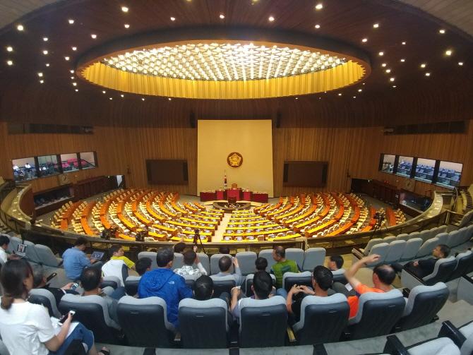 18일 7월 임시국회 본회의 개최..대법관 임명동의안 처리