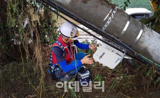SKT `충청 지역 폭우 피해 복구 최선`..통신망 복구