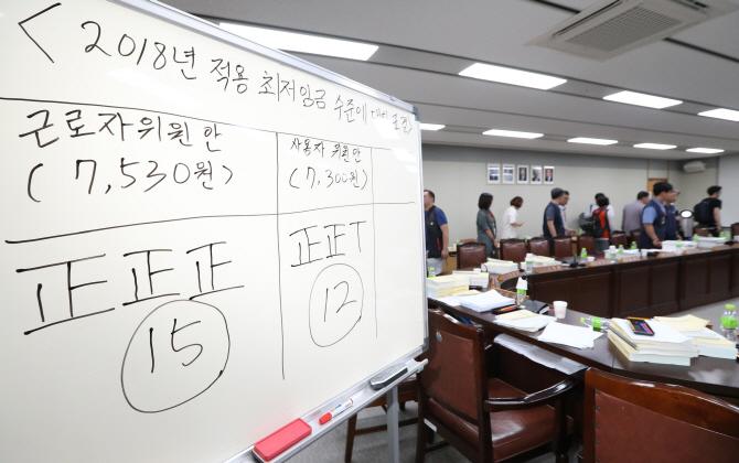 [최저임금 파장]`우리는 버려도 되는 국민입니까` 최승재 소상공인연합회장