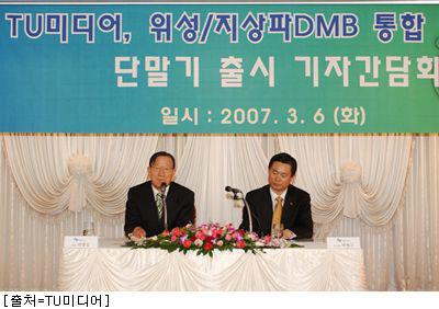"""이효성, DMB 정책 실패 인정..""""TU미디어가 나쁜 소문 내 서둘러 결정"""""""