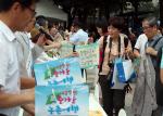 여름휴가 농촌·산촌·어촌에서 보내기 캠페인