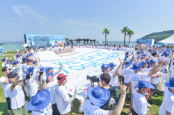 `위 세이브 투게더` 더 건강한 제주바다 만들기 캠페인