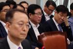 산업통상자원중소벤처기업위원회 전체회의