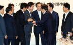 대한민국시도지사협의회 총회 개최
