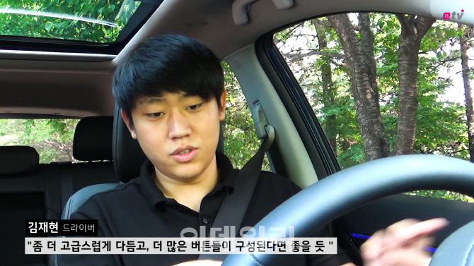 [영상] 김재현 드라이버의 르노삼성 QM6 시승기 Part.1