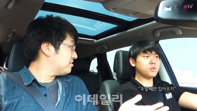 [영상] 김재현 드라이버의 르노삼성 QM6 시승기 Part.2 주행편