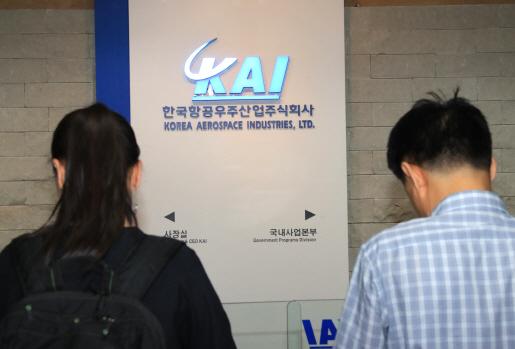 `협력업체서 금품 혐의` KAI 前 임원 영장실질심사 연기