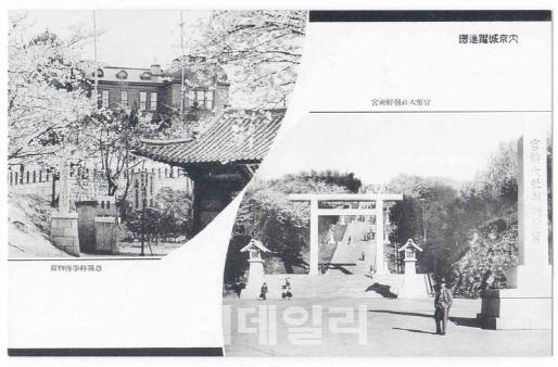 【韓国】 きらびやかな日本文化とみすぼらしい朝鮮人という構図〜日帝時代の現実を反映した絵はがき300枚分析[08/06] [無断転載禁止]©2ch.net->画像>11枚