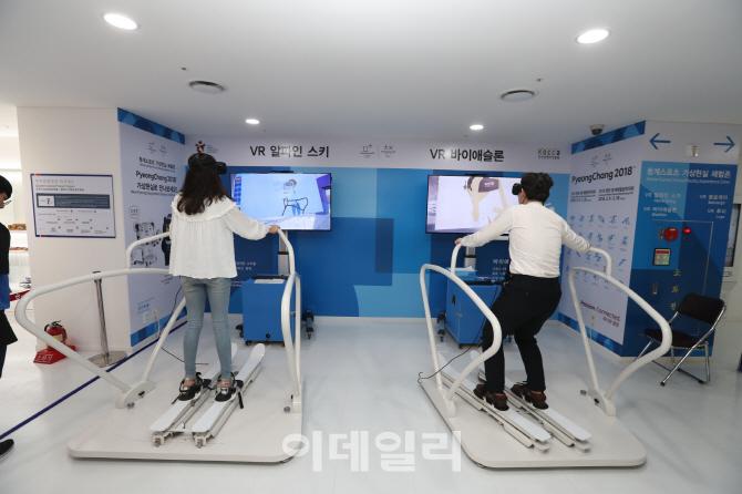 `가상현실(VR)로 평창동계올림픽을 먼저 만나다`
