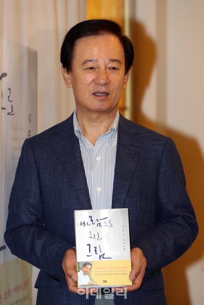 [포토]새 소설 `바람으로 그린 그림` 소개하는 김홍신 작가