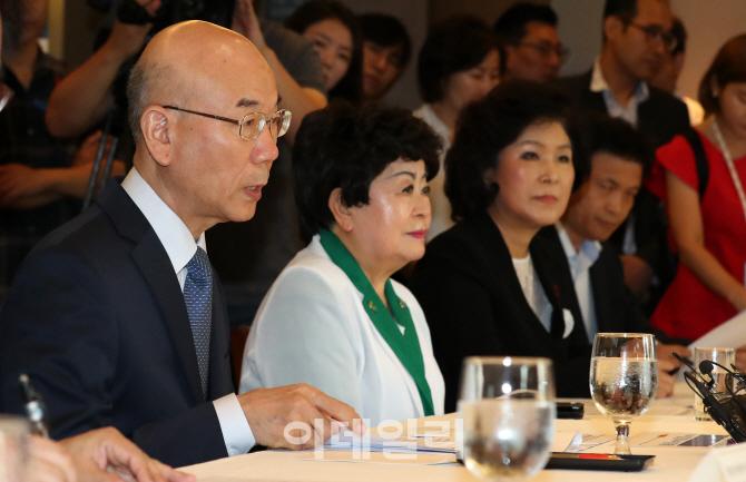 [포토]이효성 방송통신위원장, 방송통신이용자 권익 증진을 위해