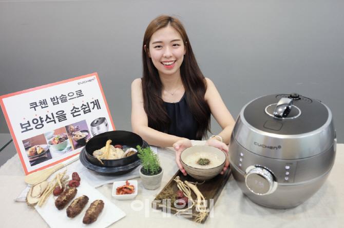 [포토] 밥솥으로 여름 보양식 손쉽게 만들어요~